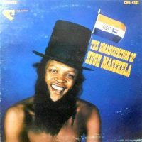 LP / HUGH MASEKELA / THE EMANCIPATION OF HUGH MASEKELA