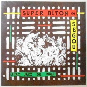 LP / SUPER BITON DE SEGOU / AFRO JAZZ DU MALI