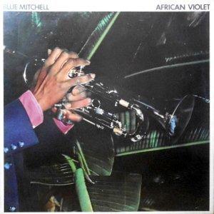 LP / BLUE MITCHELL / AFRICAN VIOLET