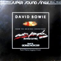 12 / GIORGIO MORODER / DAVID BOWIE / CAT PEOPLE (PUTTING OUT FIRE) / PAUL'S THEME