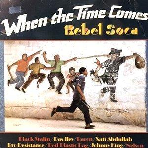 LP / V.A. / WHEN THE TIME COMES REBEL SOCA