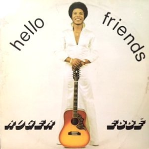 LP / ROGER ESSE / HELLO FRIENDS
