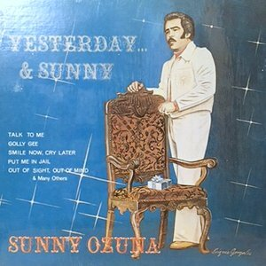 LP / SUNNY OZUNA / YESTERDAY & SUNNY