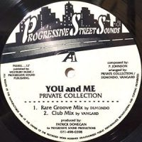 12 / PRIVATE COLLECTION / YOU AND ME (RARE GROOVE MIX) / (LOVERS ROCK MIX)
