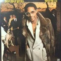 LP / PRINCE PHILLIP MITCHELL / TOP OF THE LINE